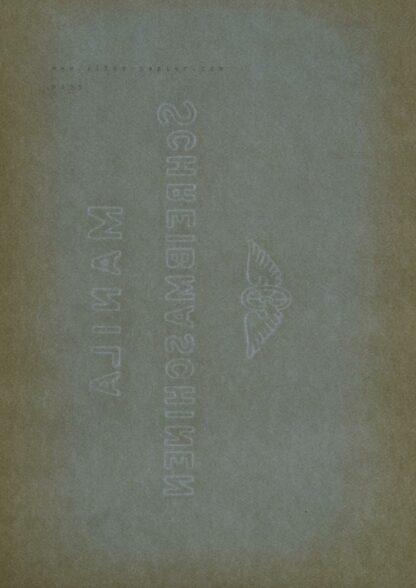 manila schreibmaschinenpapier wasserzeichen